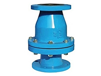 Swing type lining rubber check valve H44J